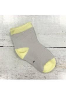 Pilkšvai gelsvos kojinytės